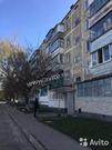Купить квартиру в Белгородской области