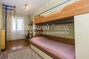 Продажа квартиры, Новосибирск, Ул. Железнодорожная, Продажа квартир в Новосибирске, ID объекта - 330949412 - Фото 1