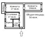 Двухкомнатная квартира с кухней-столовой.