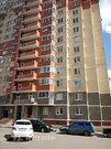 Продажа квартир в Щелковском районе