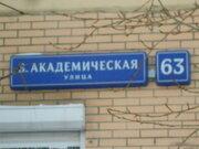 Большая Академическая улица д.63 3-х комнатная квартира - Фото 4