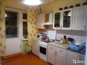 Продажа четырехкомнатной квартиры на набережной Набережная реки .