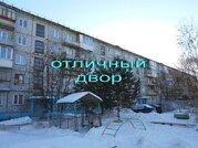 2 250 000 Руб., Продаю 2-комнатную в Авиагородке, Купить квартиру в Омске по недорогой цене, ID объекта - 317405231 - Фото 4