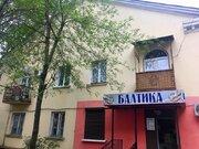 Продажа комнат ул. Балтийская
