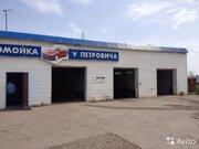 Продажа ПСН в Астрахани