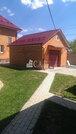 Продаю дом 119 м, г. Наро-Фоминск или меняю на 1к квартиру с доплатой. - Фото 4