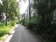 Продажа квартиры, Рязань, Центр, Купить квартиру в Рязани по недорогой цене, ID объекта - 321183657 - Фото 4