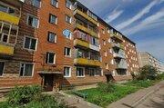 Четырехкомнатная квартира в г.Волоколамске, по адресу: ул.Свободы д.13