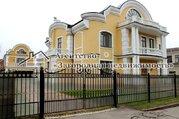 Продажа коттеджей в Николо-Урюпино