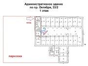 Аренда офиса 442 м2 на пр. Октября, Аренда офисов в Уфе, ID объекта - 600913619 - Фото 11