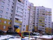 Продажа квартиры, Вологда, Ул. Сергея Преминина
