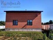 Дом в черте города на берегу реки! не кп! 80 км от МКАД - Фото 4