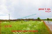 Участок 1,2 га поселок Ромашки - Фото 1
