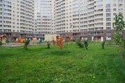 Продам 1-к квартиру, Москва г, улица Покрышкина 8к2