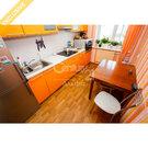 Продается трехкомнатная квартира по Лыжная, д. 22, Купить квартиру в Петрозаводске по недорогой цене, ID объекта - 319214499 - Фото 3
