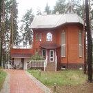 Коттедж в Тверской области на 15 человек