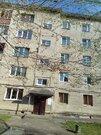 Продажа квартиры, Кемерово, Ул. Радищева