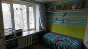 Трехкомнатная квартира в Богородском - Фото 3