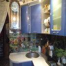 Продается трехкомнатная квартира в Щелково улица Комсомольская дом 6