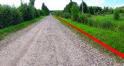 500 соток для фермерства в Волоколамском районе Московской области - Фото 3