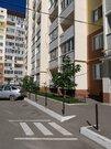 Продажа квартиры, Саратов, Улица А. В. Плякина