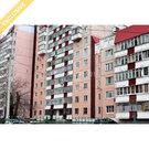 Пермь, Каляева, 11
