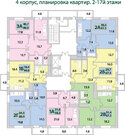 5 200 000 Руб., 2к квартира 67 кв.м. Звенигород, мкр Супонево 4, евро-ремонт, Купить квартиру в Звенигороде по недорогой цене, ID объекта - 329961134 - Фото 25