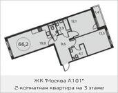 Продажа квартиры, Коммунарка, Сосенское с. п, Ул. Липовый Парк - Фото 2