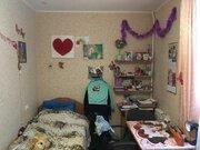 3х комнатная в центре города Фрязино - Фото 4