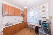 Продается квартира, Москва, 43м2