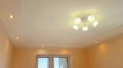 Продается 2-х комнатная квартира, г. Наро-Фоминск, ул. Новикова д. 20 - Фото 2