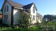 Продажа дома, Евсино, Искитимский район, Ул. Буденного - Фото 4
