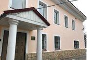 Продажа здания на юге столице Большая Черёмушкинская - Фото 1