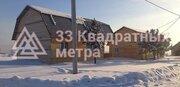 Продажа дома, Кемерово, Ул. Бригадная - Фото 3