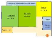 5 500 000 Руб., Квартира в новом доме с ремонтом, Купить квартиру в Долгопрудном по недорогой цене, ID объекта - 320907461 - Фото 13