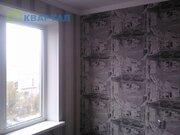 2 200 000 Руб., Продам однокомнатную квартиру, Купить квартиру в Белгороде по недорогой цене, ID объекта - 322798139 - Фото 4