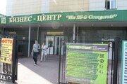 Сдаюофис, Омск, улица 27-я Северная