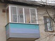 1 620 000 Руб., 2-комн. квартира в Алексине, Купить квартиру в Алексине по недорогой цене, ID объекта - 313452674 - Фото 11