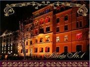 Продажа квартиры, Купить квартиру Рига, Латвия по недорогой цене, ID объекта - 313154443 - Фото 1