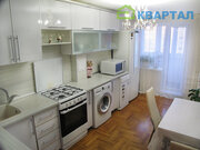 Четырехкомнатная квартира 95 кв.м В центре белгорода