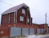 Продам Жилой дом с земельным участком - Фото 1