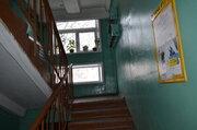Продам 3-х комнатную квартиру в Юбилейном, Купить квартиру в Иркутске по недорогой цене, ID объекта - 319047223 - Фото 15