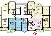 Продам 3-х комнатную квартиру в Железнодорожном