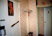 1 870 000 Руб., 2-к квартира ул. Панфиловцев, 20, Купить квартиру в Барнауле по недорогой цене, ID объекта - 329396084 - Фото 5