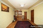 Продаюдом, Астрахань, Продажа домов и коттеджей в Астрахани, ID объекта - 502905449 - Фото 2