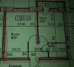 Ю/з район,1-ком.квартира в новом доме с ин.отоплением 36 кв