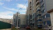 Продажа квартиры, Ярославль, Ул. Сосновая