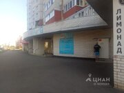 Аренда торгового помещения, Ульяновск, Ул. Отрадная