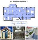 Элитная квартира в Ставрополе
