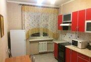 Аренда квартиры, Новосибирск, Ул. Гоголя